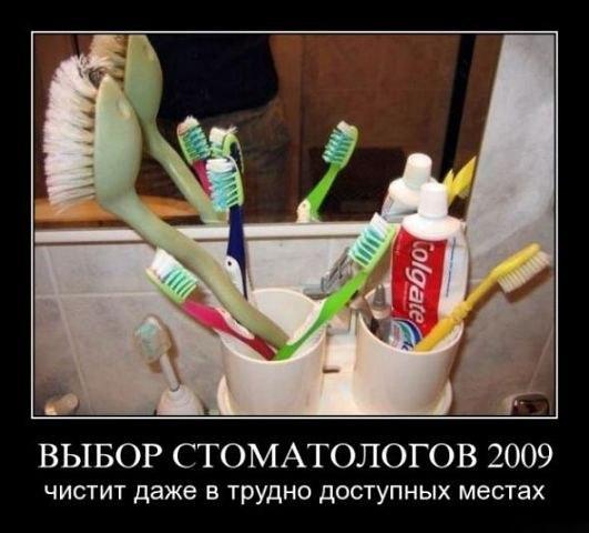 Лучшая зубная щетка