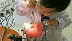 Будущий стоматолог