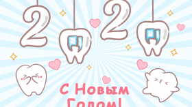 Новогодняя открытка 16