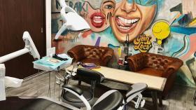 Стоматологический кабинет и граффити
