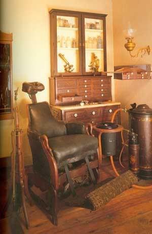 Кабинет стоматолога конца XIX века