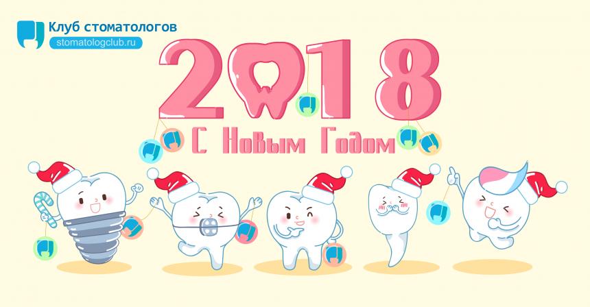 Новогодняя открытка 11