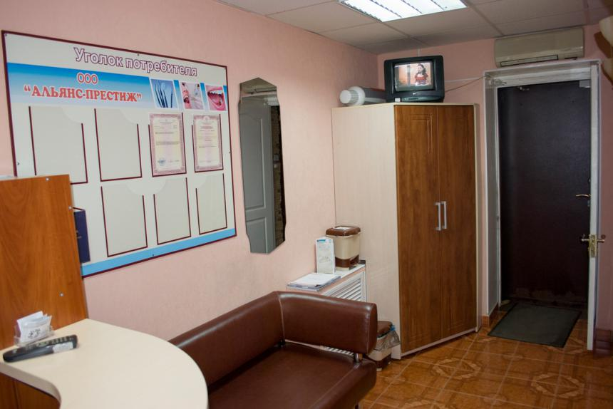Фото клиники 8