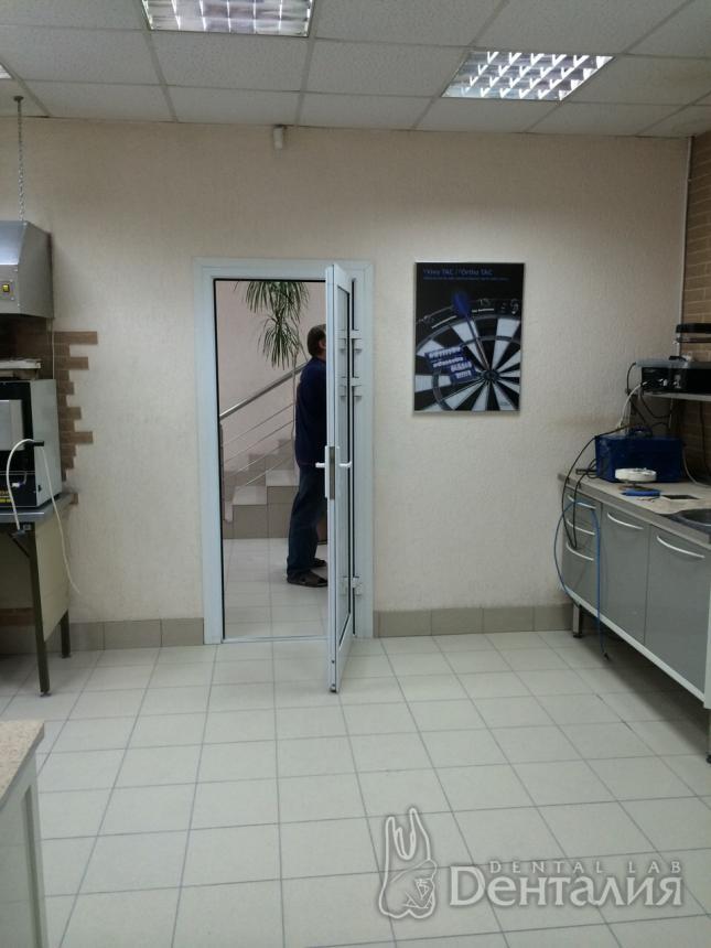 Фото лаборатории 4