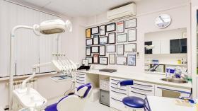 Стоматология на Студенческой