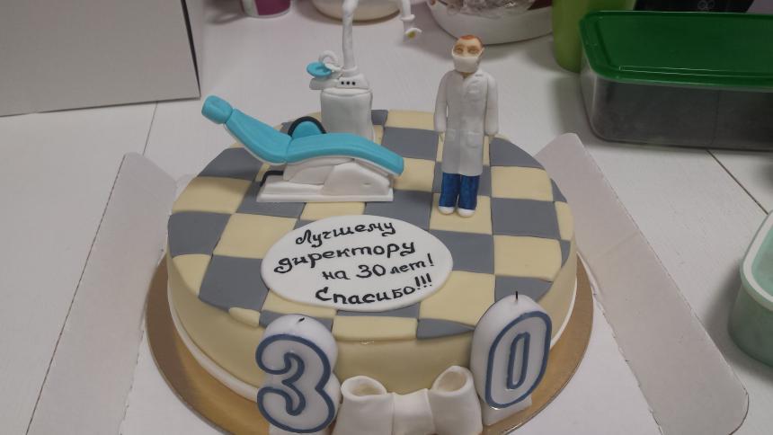 Торт 104