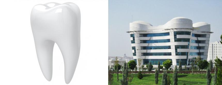 Стоматологический центр в Ашхабаде