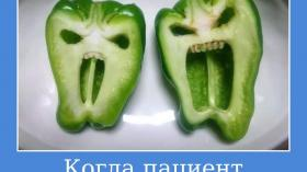 Когда пациент открывает рот