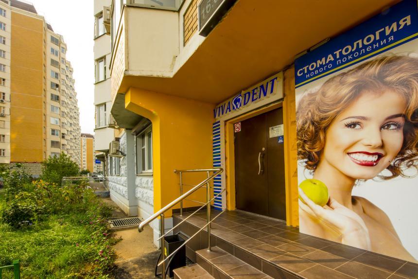 ВиваДент в Кожухово (м.Полежаевская)