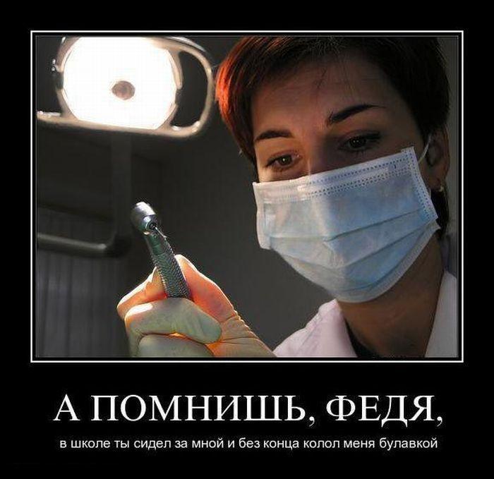 Стоматолог припомнил всё своему обидчику
