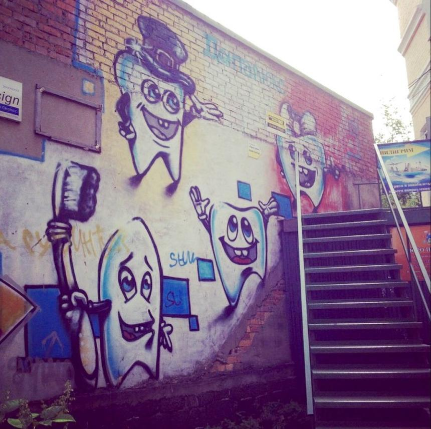 Арт стена стоматологов