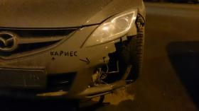 Кариес автомобиля