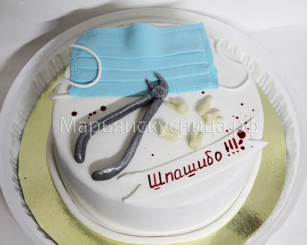 Торт 47
