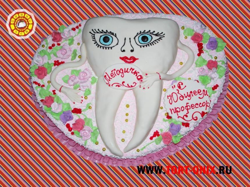 Торт 32