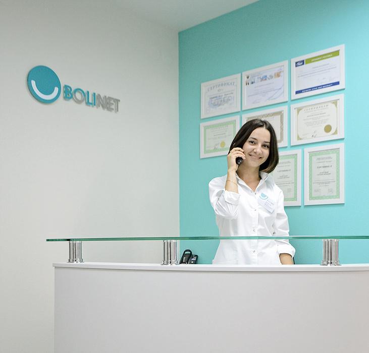 Фото клиники 2