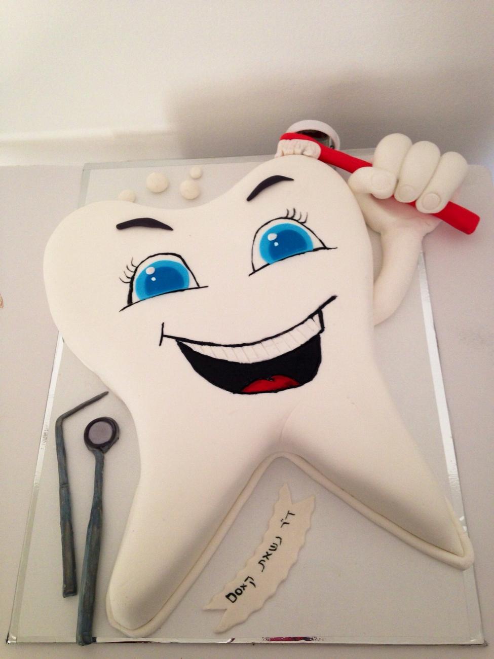 День зубного техника картинки для поздравления