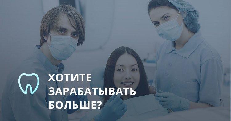 Шах и мат: стоматологи составят серьёзную конкуренцию ортодонтам