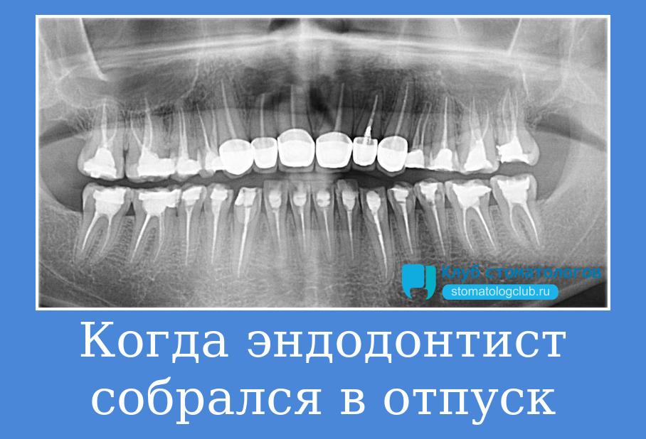 случаи, демотиватор зубы картинки нашем каталоге представлено