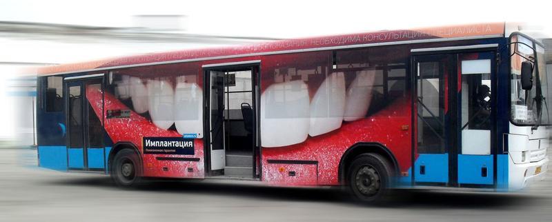Реклама стоматологических услуг на автобусе или маршрутном такси