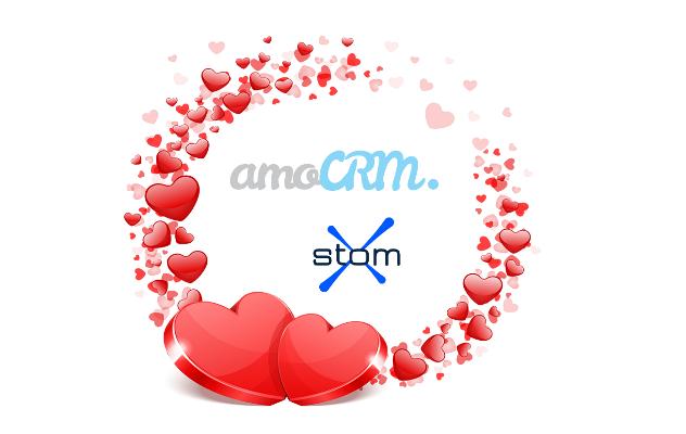 Внедрили интеграцию StomX и AmoCRM в первую стоматологию