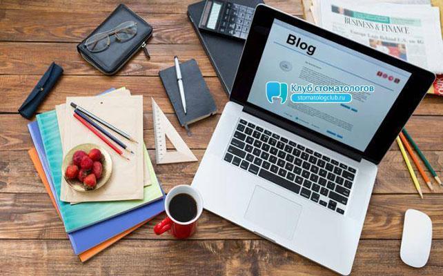 Корпоративные блоги на Клубе стоматологов