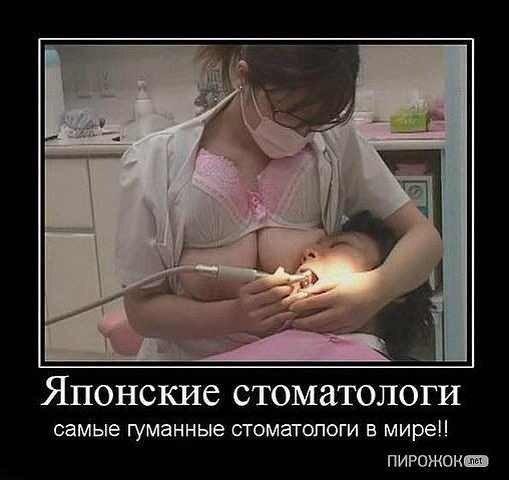 прикол 200 ru