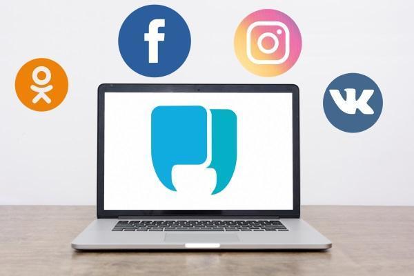 Вступить в Клуб стоматологов можно и с помощью аккаунта в социальной сети