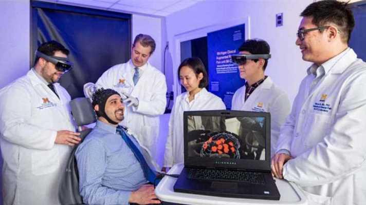 Технология визуализации боли пациента во время стоматологической процедуры