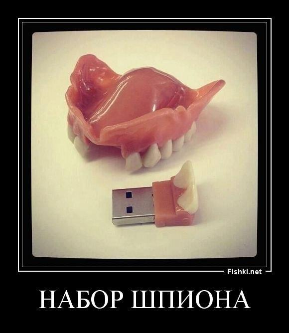 демотиватор зубы картинки день