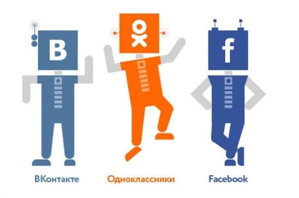 Клуб стоматологов есть и в социальных сетях