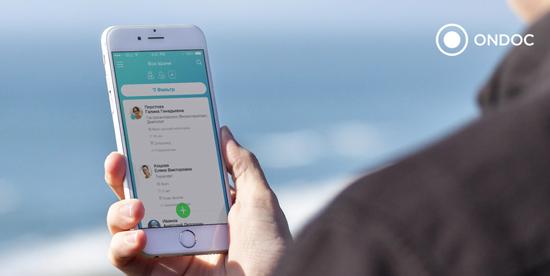 Как с помощью технологий вернуть 70% клиентов на повторный прием. Обзор бесплатных функций от ONDOC.