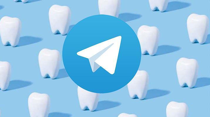 Клуб стоматологов в Telegram