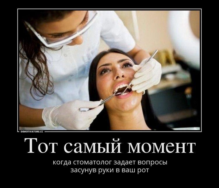 виниры форум стоматологов