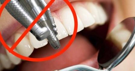 Новый способ безболезненного лечения зубов